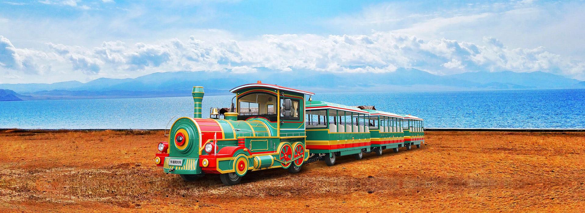 ZKGLDTT 5观光列车